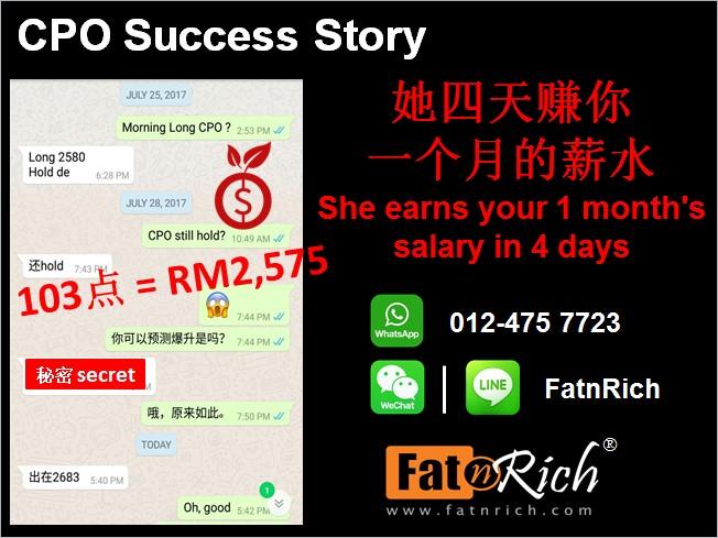 马来西亚棕榈油期货 CPO:她四天赚你一个月的薪水