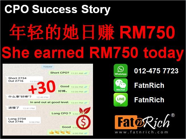 马来西亚棕榈油期货 CPO:年轻的她日赚 RM750
