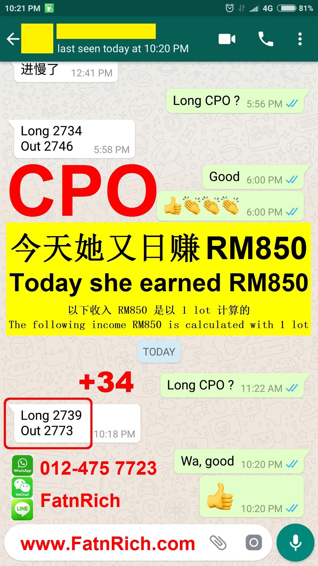 今天她又日赚 RM850(马来西亚棕榈油期货 CPO)
