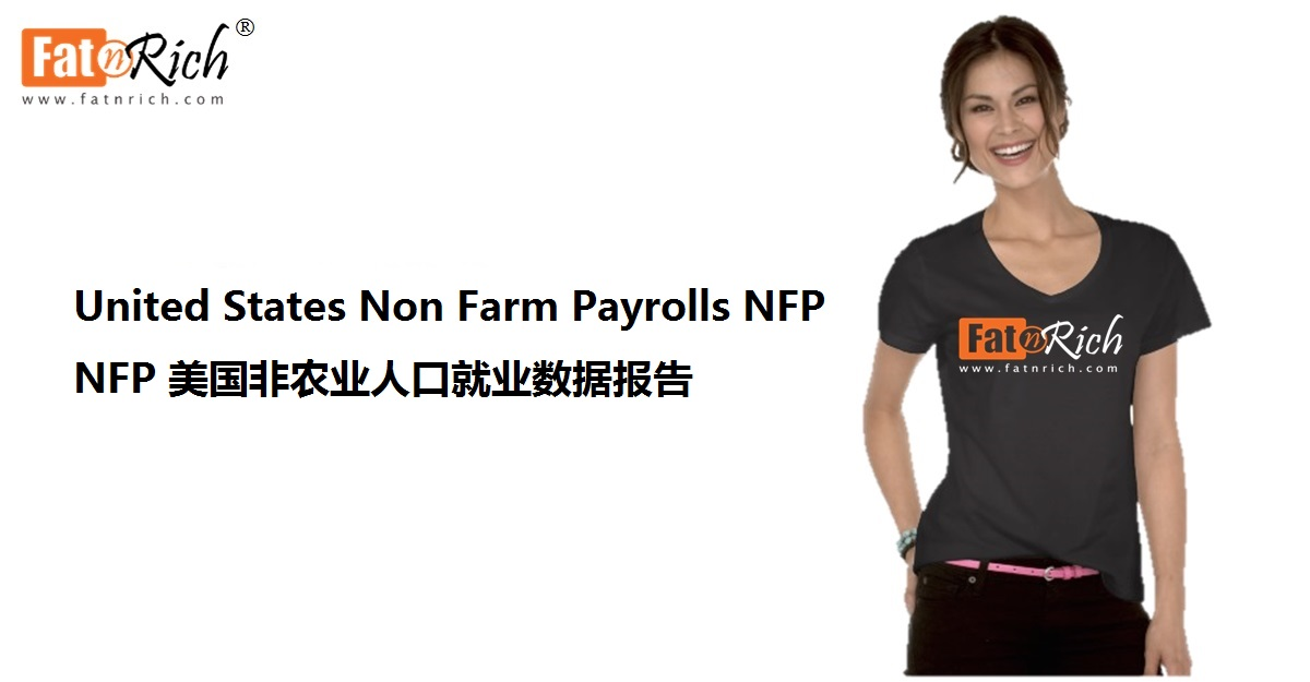 NFP 美国非农业人口就业数据报告日历